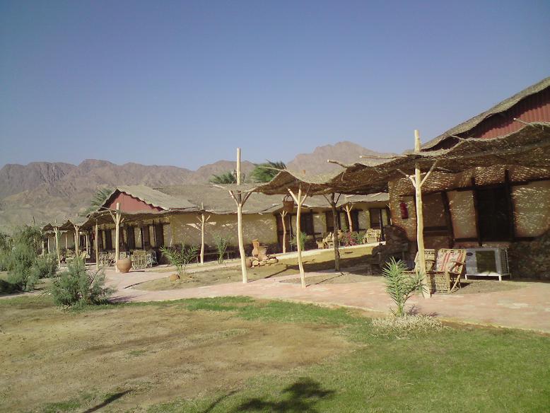 Sayadeen Village