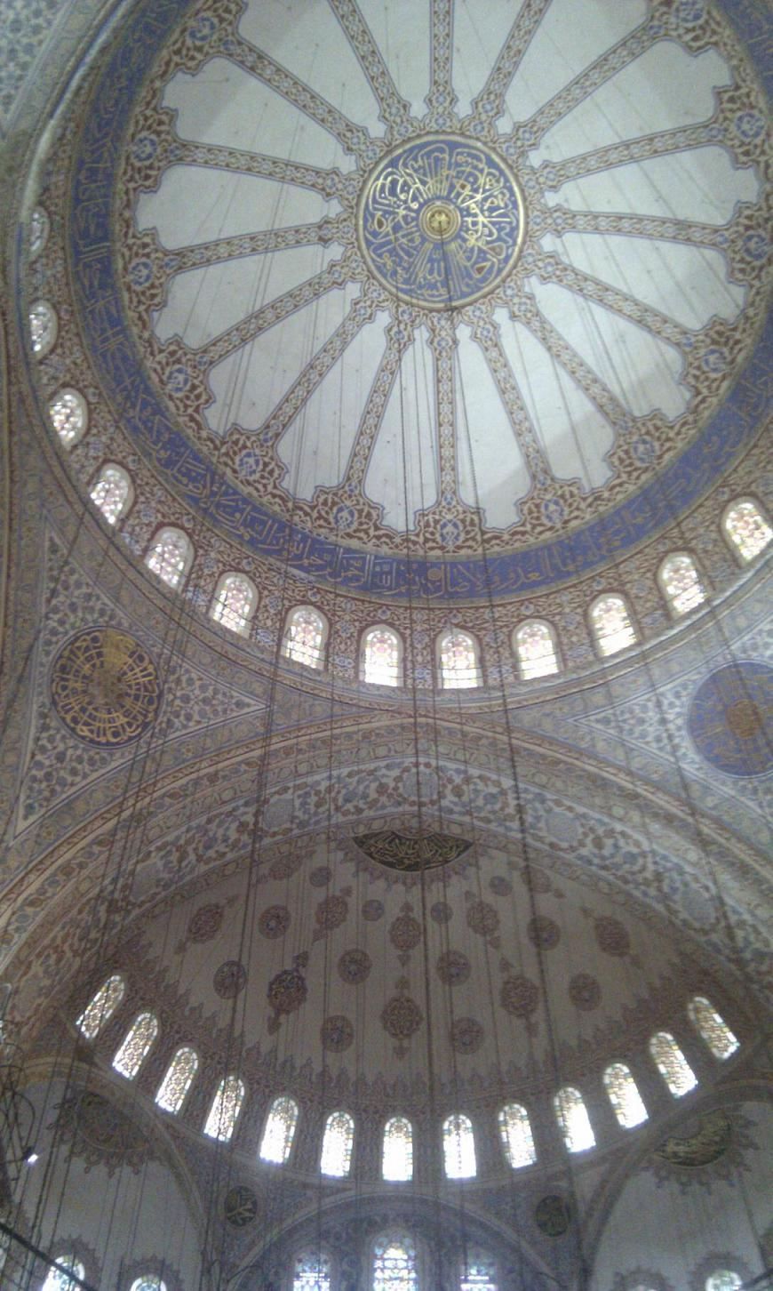Breathtakingly Beautiful Islamic Art - Blue Mosque Sultanahmet